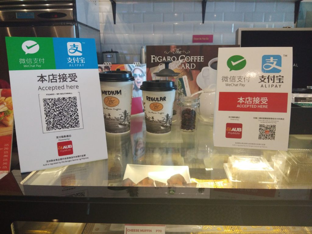 wechat pay and ali pay at figaro